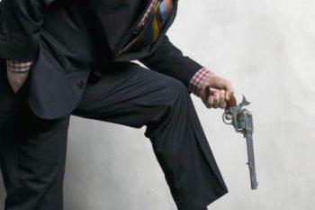 Comment sauver les banques de leur chute inévitable ?