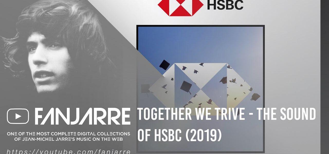HSBC: Discrétion et prospérité